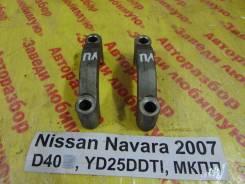 Крепление редуктора Nissan Navara D40 Nissan Navara D40