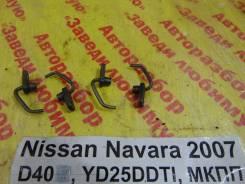 Форсунка масляная Nissan Navara D40 Nissan Navara D40