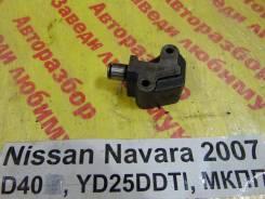 Натяжитель цепи Nissan Navara D40 Nissan Navara D40