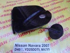 Крышка топливного бака Nissan Navara D40 Nissan Navara D40