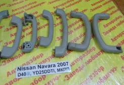 Ручка салона Nissan Navara D40 Nissan Navara D40 2007