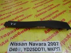 Накладка (кузов внутри) Nissan Navara D40 Nissan Navara D40