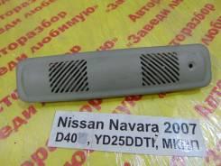 Датчик температуры воздуха Nissan Navara D40 Nissan Navara D40