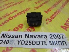 Кнопка блокировки дифференциала Nissan Navara D40 Nissan Navara D40
