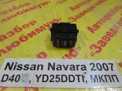 Кнопка открывания дверей Nissan Navara D40 Nissan Navara D40