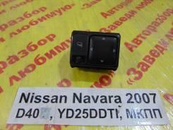 Блок управления зеркалами Nissan Navara D40 Nissan Navara D40