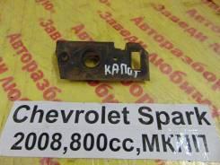 Замок капота Chevrolet Spark M200 Chevrolet Spark M200 2008