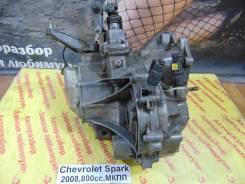 Мкпп Chevrolet Spark M200 Chevrolet Spark M200 2008