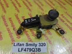 Моторчик стеклоочистителя Lifan Smily 320 Lifan Smily 320 2012, задний
