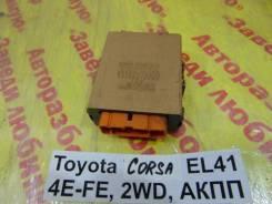 Блок управления дверьми Toyota Corsa Toyota Corsa