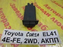 Кнопка кондиционера Toyota Corsa Toyota Corsa