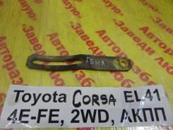 Кронштейн генератора Toyota Corsa Toyota Corsa