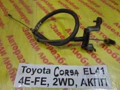 Трос акселератора Toyota Corsa Toyota Corsa