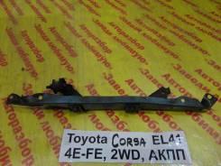 Планка радиатора Toyota Corsa Toyota Corsa
