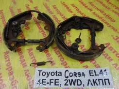 Колодки тормозные задние барабанные к-кт Toyota Corsa Toyota Corsa