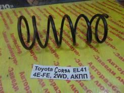Пружина перед. Toyota Corsa Toyota Corsa
