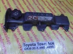 Крышка клапанов Toyota Town-Ace Toyota Town-Ace