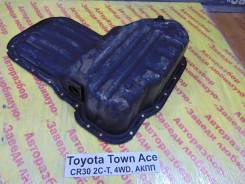 Поддон масляный двигателя Toyota Town-Ace Toyota Town-Ace