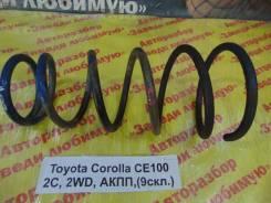 Пружина задн. лев. Toyota Corolla CE100 Toyota Corolla CE100