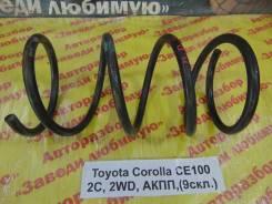 Пружина перед. прав. Toyota Corolla CE100 Toyota Corolla CE100