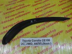 Молдинг кузова задн. прав. Toyota Corolla CE100 Toyota Corolla CE100