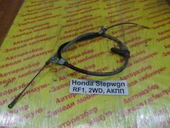 Трос ручника Honda Stepwgn RF1 Honda Stepwgn RF1 1997