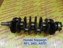 Коленвал Honda Stepwgn RF1 Honda Stepwgn RF1 1997