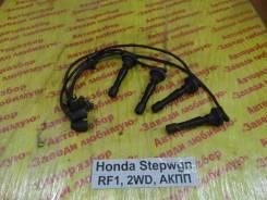Провода высоковольтные Honda Stepwgn RF1 Honda Stepwgn RF1 1997