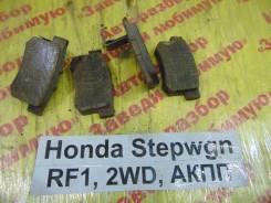 Колодки тормозные задние дисковые к-кт Honda Stepwgn RF1 Honda Stepwgn RF1 1997