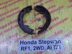 Колодки ручного тормоза к-кт Honda Stepwgn RF1 Honda Stepwgn RF1 1997