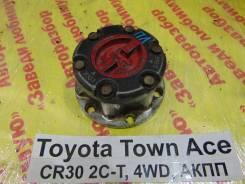 Хаб механический Toyota Town-Ace Toyota Town-Ace