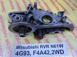 Насос масляный Mitsubishi RVR N61W Mitsubishi RVR N61W