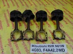 Шатун Mitsubishi RVR N61W Mitsubishi RVR N61W