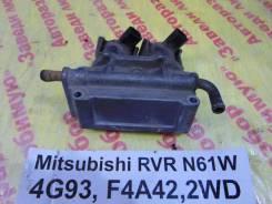 Клапан Mitsubishi RVR N61W Mitsubishi RVR N61W