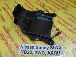 Кожух маховика Nissan Sunny SB15 Nissan Sunny SB15 2000