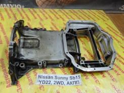 Поддон масляный двигателя Nissan Sunny SB15 Nissan Sunny SB15 2000