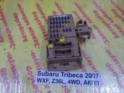 Блок предохранителей салона Subaru Tribeca Subaru Tribeca