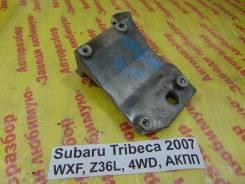 Кронштейн компрессора кондиционера Subaru Tribeca Subaru Tribeca