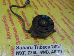 Мотор вентилятора охлаждения Subaru Tribeca Subaru Tribeca
