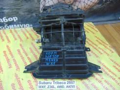 Корпус моторчика печки Subaru Tribeca Subaru Tribeca