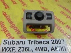 Блок управления зеркалами Subaru Tribeca Subaru Tribeca
