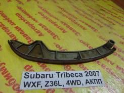 Башмак натяжителя Subaru Tribeca Subaru Tribeca