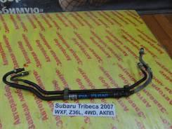Трубка гидроусилителя Subaru Tribeca Subaru Tribeca