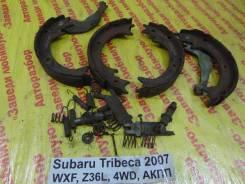 Колодки ручного тормоза к-кт Subaru Tribeca Subaru Tribeca