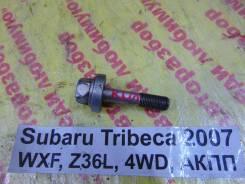 Болт коленвала Subaru Tribeca Subaru Tribeca