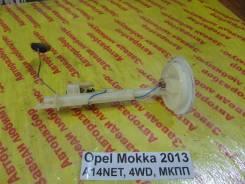 Датчик уровня топлива Opel Mokka Opel Mokka 2013