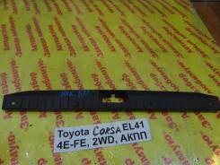 Накладка замка багажника Toyota Corsa Toyota Corsa