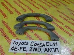 Ручка салона Toyota Corsa Toyota Corsa