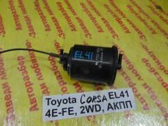 Фильтр паров топлива Toyota Corsa Toyota Corsa