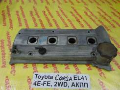 Крышка клапанов Toyota Corsa Toyota Corsa